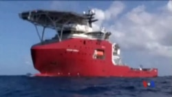 2014-04-06 美國之音視頻新聞: 澳洲加入確認疑似馬航黑盒脈衝信號工作
