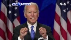 VOA60 DUNIYA: Joe Biden, ya amince da tikitin takarar shugabancin kasar karkashin jamiyyar Democrat