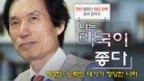 리팩_3회_이종휘_썸네일_수정