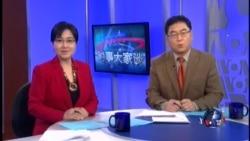 VOA卫视(2015年1月12日 第二小时节目)