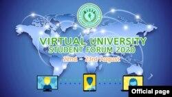 21 Century Skill ၂၁ ရာစုေခတ္ ကြၽမ္းက်င္မႈအရည္အခ်င္းဆိုတဲ့ ေခါင္းစဥ္နဲ႔ေဆြးေႏြးပြဲ (ဓါတ္ပံု- Virtual University Student Forum On Covid-19 and 21st Century Skills )