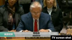 VOA连线:蒂勒森出席联合国安理会会议,对朝态度再现转变