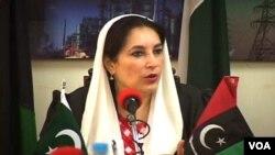 Mendiang Perdana Menteri Benazir Bhutto (foto: dok).