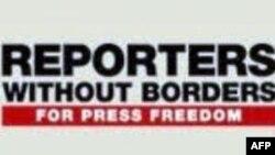 Sərhədsiz Reportyorlar: