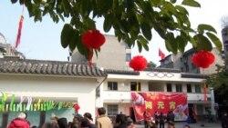 جشنواره فانوس در چين