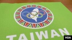 新奥会旗帜竞赛的优胜作品(美国之音张永泰拍摄)