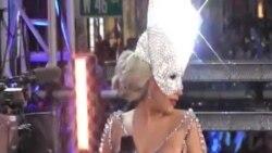 Lady Gaga Oscar İstiyor