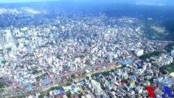 বাংলাদেশে আধুনিকতার ছোঁয়া এসেছে নির্মাণ সামগ্রীতে