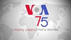 Директор Аманда Беннет вітає з 75-річчям «Голос Америки». Відео