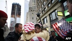 Святкування на вулицях Нью-Йорка