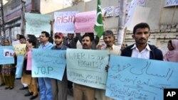 """""""2009ء پاکستان میں انسانی حقوق کی صورتحال تشویشناک رہی"""""""
