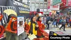 香港民间团体要求释放异见人士(苹果日报图片)