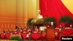 Ông Trọng phát biểu khai mạc Đại hội 13.