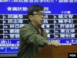 台湾在野党民进党立委段宜康 (美国之音张永泰拍摄)