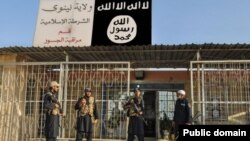 ISIS Mosul