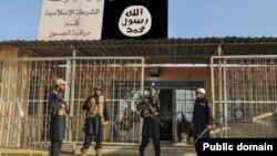 Militan ISIS di kota Mosul, Irak (foto: dok). Kelompok ISIS kemungkinan akan segera runtuh secara finansial.