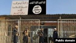 Militantes do EI (foto de arquivo)