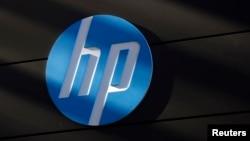 El salto de HP, el mayor fabricante de PCs del mundo, podría potencialmente cambiar la manera en que la gente interactúa con las computadoras.