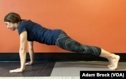 This is the advanced Plank Pose.