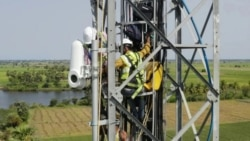 Quiz - Project Uses Light Signals to Provide High-speed Internet