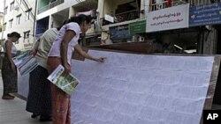 缅甸选民查看个人合格投票名单