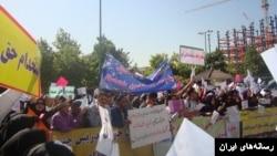 تجمع سال گذشته معلمان در مقابل مجلس