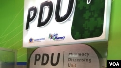 Umtshina owe Pharmacy Dispensing Unit (PDU)