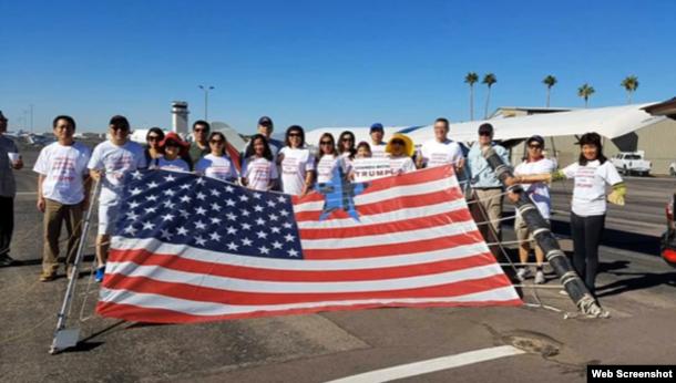 亞利桑那華人支持川普團體(網絡截圖)