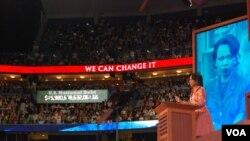 """""""Светот знае дека кога една нација ќе ја загуби контролата врз своите финансии, на крајот ќе ја загуби и контролата врз својата судбина"""", рече поранешната државна секретарка Кондолиза Рајс на конференцијата во Тампа."""