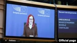 მარკეტა გრეგოროვა ევროპარლამენტის სესიაზე