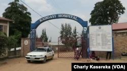 L'hôpital Kabgayi au Rwanda, le 9 août 2017. (VOA/ Charly Kasereka)