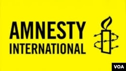 大赦国际图标