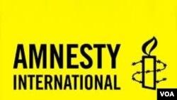 amnesty international ئهمنیستی ئینتهرناشناڵ