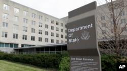 وزارت خارجۀ امریکا میگوید افغانستان حق دارد که در نشست های دوجانبه یا چند جانبه با کشورهای همسایه یا دیگر کشورها شامل باشد