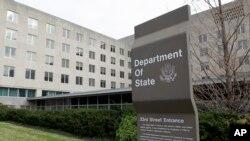 Le ministère américain des affaires étrangères.