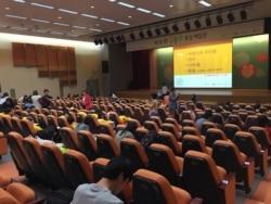 광복 70주년 한글날 기념 '탈북민 대상 백일장 대회' 열려