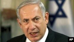 بنیامین نتنیاهو، صدر اعظم اسرائیل