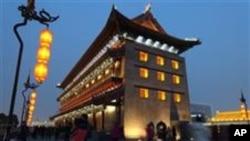 中國歷史名城西安
