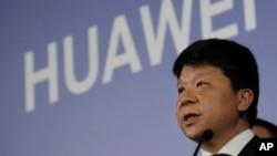 Председатель совета директоров Huawei Го Пин