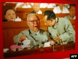 中共前領導人葉劍英(左二)和胡耀邦(右二)在1982年的中共第十二次全國代表大會上。趙紫陽(右)與鄧小平(左)坐在後一排座位上。
