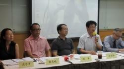 中国居住证问题引发台湾官方及学者疑虑