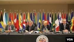 La resolución aprobada en el encuentro recaba apoyo del sector privado.