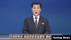 북한 서남전선군사령부는 8일 '비상특별경고'를 통해 남측이 백령도 주변 서해 열점수역에서 해상분계선을 침범할 경우 예고 없이 직접 조준타격하겠다고 밝혔다고 조선중앙TV가 보도했다. 북한은 다만 남측의 침범해역을 구체적으로 밝히지 않아 경고에 언급된 '해상분계선'이 정전협정 이후 유엔군사령부가 설정한 북방한계선(NLL)을 의미하는 것인지, 북한이 2007년 12월 장성급회담에서 일방적으로 주장한 서해 경비계선을 지칭하는 것인지는 명확하지 않다.