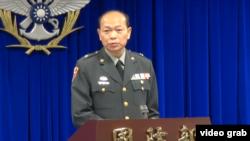 台灣戰規司建軍規劃處處長萬文卓少將。(視頻截圖)