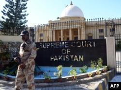 کراچی میں سپریم کورٹ رجسٹری کی عمارت