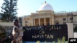 سپریم کورٹ کراچی رجسٹری کی عمارت (فائل فوٹو)