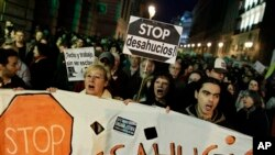 16일 대출금 미상환자에 대한 강제퇴거 조치에 반대하는 스페인 시위대