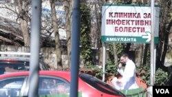 Disease clinic Skopje