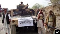 آرشیف: گروه جماعت احرار شاخۀ از تحریک طالبان پاکستان است