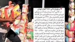 آلودگی مواد غذایی در ایران